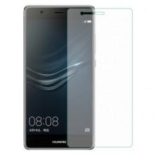 Huawei P9 PLUS kijelzővédő edzett üveg (üvegfólia), tempered glass