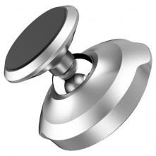 BASEUS univerzális mûszerfalra rögzíthetõ mágneses autós tartó (függõleges) - SZÜRKE