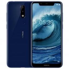 Nokia 5.1 Plus tokok, tartozékok