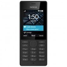 Nokia 150 tokok, tartozékok