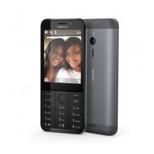 Nokia 230 Dual Sim tokok, tartozékok