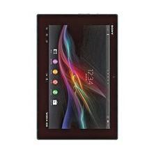 Sony Xperia Tablet Z tokok, tartozékok