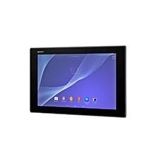 Sony Xperia Z2 Tablet tokok, tartozékok