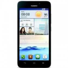 Huawei Ascend G630 kiegészítő